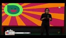 دانلود مرحله مقدماتی مسابقه خنداننده شو - 16 خرداد 96 - استندآپ کمدی علی بوستانی