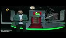دکتر سید محسن میرباقری - پرسمان معارفی - جلسه نهم - صوتی
