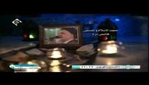 استاد هاشمی نژاد - اخلاق از دیدگاه قرآن و روایات اهل بیت علیهم السلام 2
