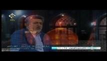 مناجات و مداحی حاج مرتضی طاهری در حرم مطهر رضوی - ماه رمضان 96