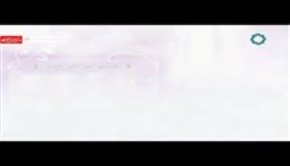 حجت الاسلام فاطمی نیا - سیری در صحیفه سجادیه جلسه شصت و دوم - 1395/09/16 صوتی
