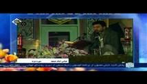 عباس امام جمعه - ترتیل جزء 29