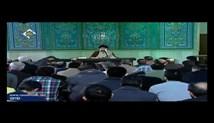 حجت الاسلام فاطمی نیا - سیری در صحیفه سجادیه جلسه بیست و دوم - 1394/06/03 صوتی