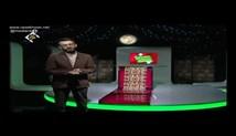 نقش ایرانیان در اسلام و دوران ظهور