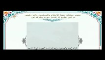 استاد رفیعی - شناخت امام حسین - شناخت شخصیت امام حسین 7