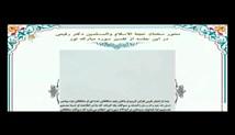 حجت الاسلام دکتر رفیعی - سبک زندگی اباعبدالله الحسین علیه السلام (صوتی - محرم 1394) - جلسه اول