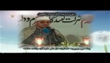 شحات محمد انور - تلاوت مجلسی سوره مبارکه مؤمنون آیات 115-118 - تصویری