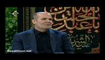 دکتر حشمت الله قنبری - عقلانیت و خردورزی در عرصه حماسه کربلا (تصویری)