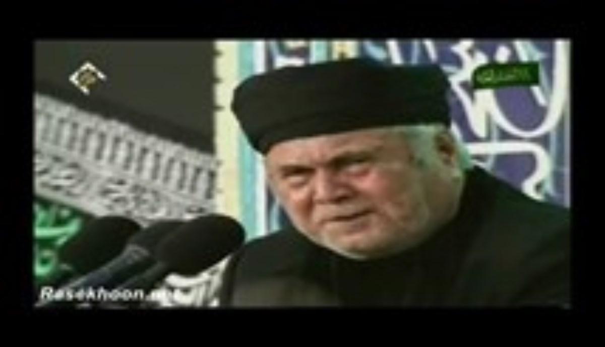 حاج سلیم موذن زاده - شهادت حضرت فاطمه (س) به زبان ترکی آذری- سسیمه یوخدی سس ورن دانش منیله فاطمه