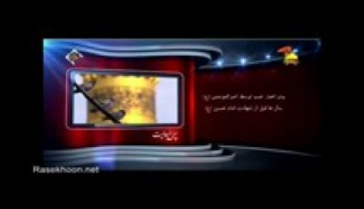 آیت الله شجاعی - شرح فضائل حضرت امام حسین علیه السلام