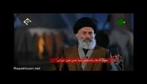 حجت الاسلام معین شیرازی - فضائل امام سجاد علیه السلام - جلسه دوم