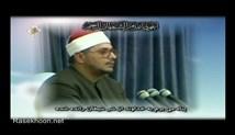 شحات محمد انور - تلاوت مجلسی سوره مبارکه قیامت - در حضور رهبر انقلاب - تصویری