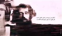 """""""این مرد تنها"""" - روایتی از میرزا کوچک خان جنگلی"""