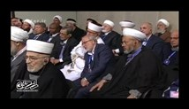بیانات رهبر انقلاب در دیدار مسئولان نظام و میهمانان کنفرانس وحدت اسلامى(چهارشنبه 15 آذر 96)-صوتی