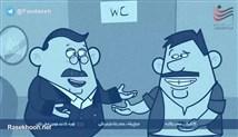 """انیمیشن پندانه - این قسمت """"تعارف الکی 2"""""""