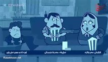 """انیمیشن پندانه - این قسمت """"برنامه کودک مناسب"""""""