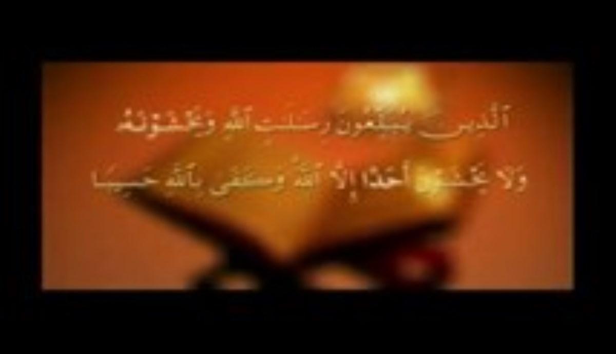 حجت الاسلام حاج شیخ مهدی مظاهری - روضه خوانی برای اباعبدالله الحسین علیه السلام