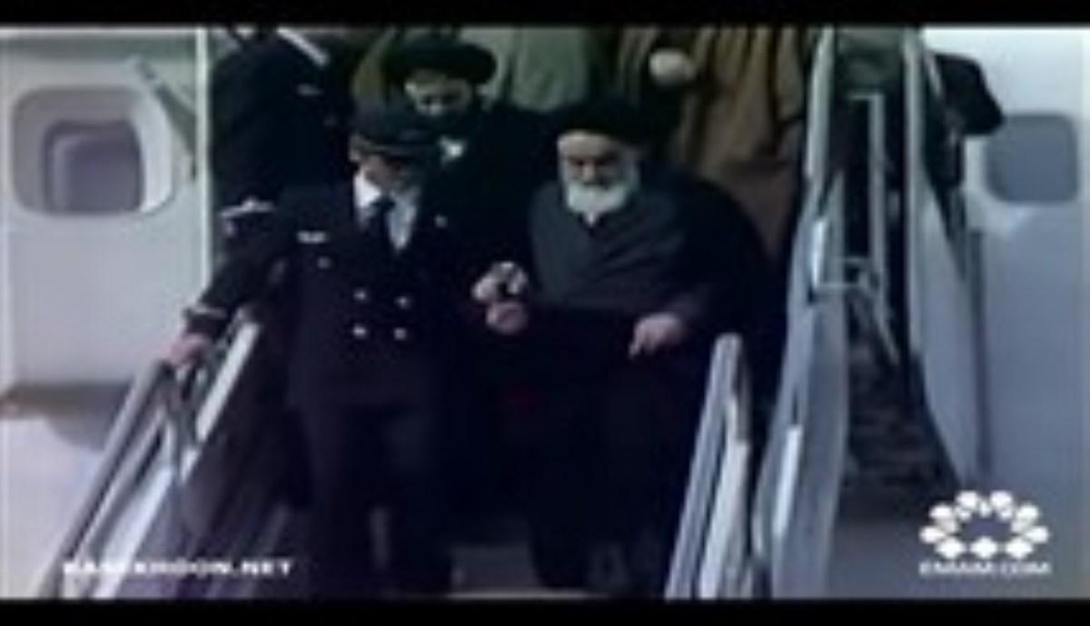 فیلم لحظهی ورود امام خمینی (ره) به ایران