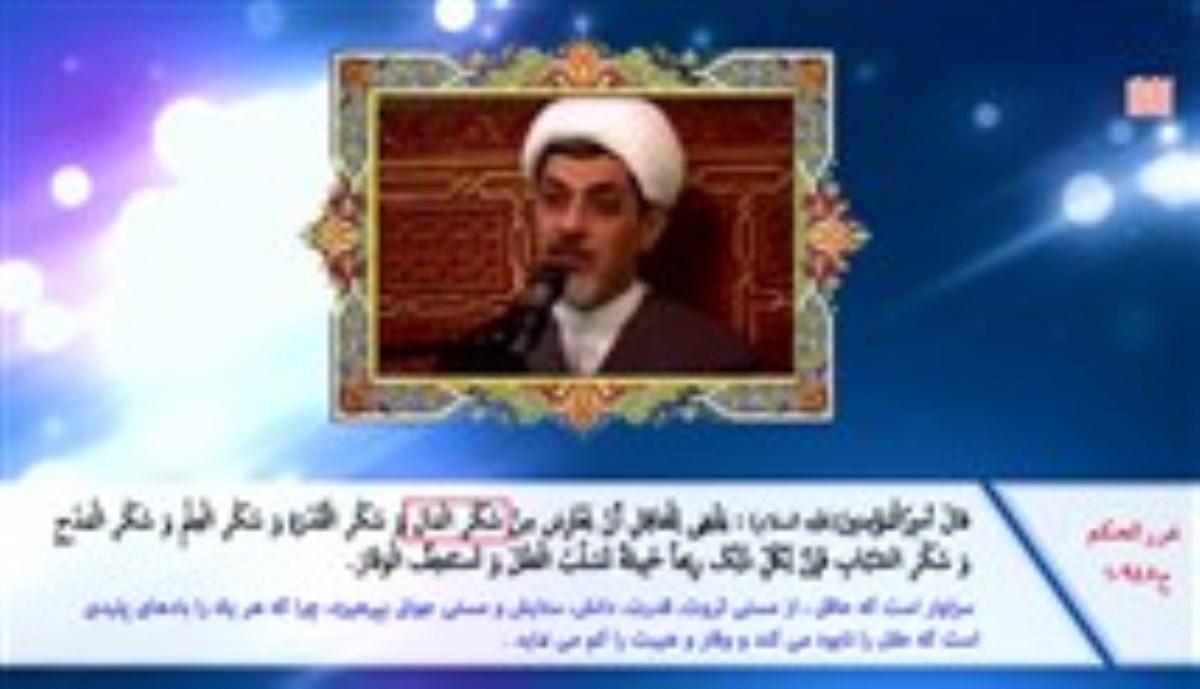 حجت الاسلام دکتر رفیعی-اصلاح نفس و مراحل رشد و ترقی-جلسه پنجم (محرم92-صوتی)
