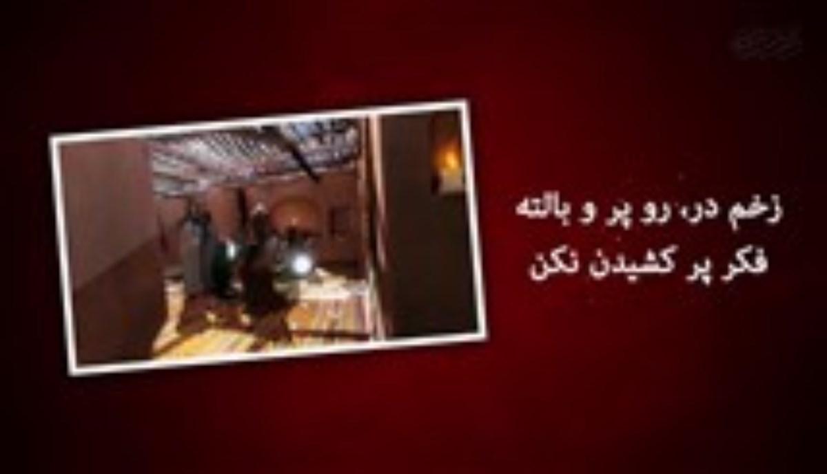 حاج محمود کریمی - شام شهادت - فاطمیه دوم - سال 96 - سرخوش زِ سبوى غم (شور جدید)