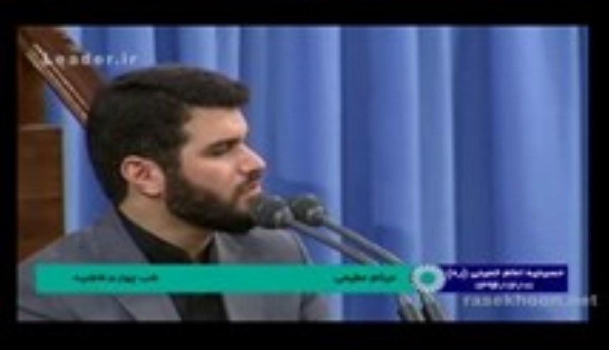 حاج میثم مطیعی - شهادت امام جواد علیه السلام - صلوات بر حضرت جوادالائمه (علیه السلام)