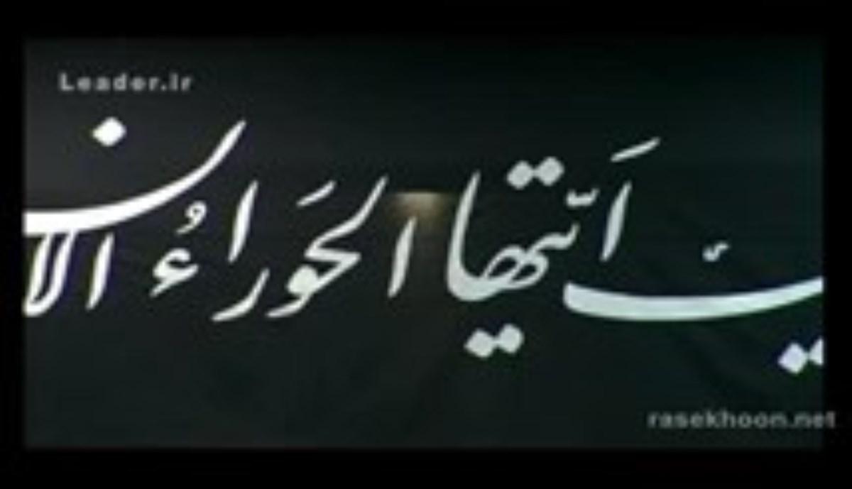 کربلایی محمدحسین حدادیان - ایام فاطمیه اول - سال 96 - یه سلامی هم بدیم به محضر (شور)