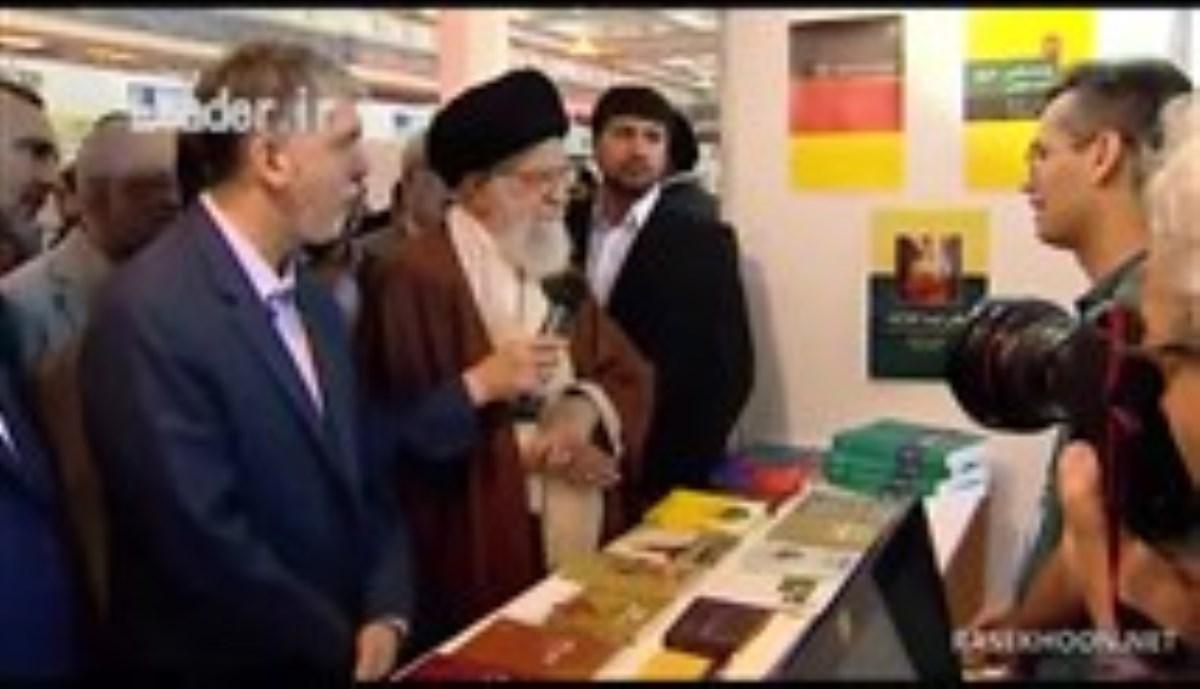 بازدید رهبر معظم انقلاب از سیویکمین نمایشگاه بینالمللی کتاب تهران