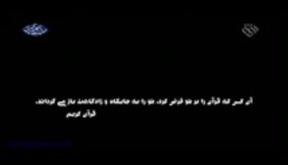 دانلود مستند رقص روی سیم خاردار - قسمت دوم