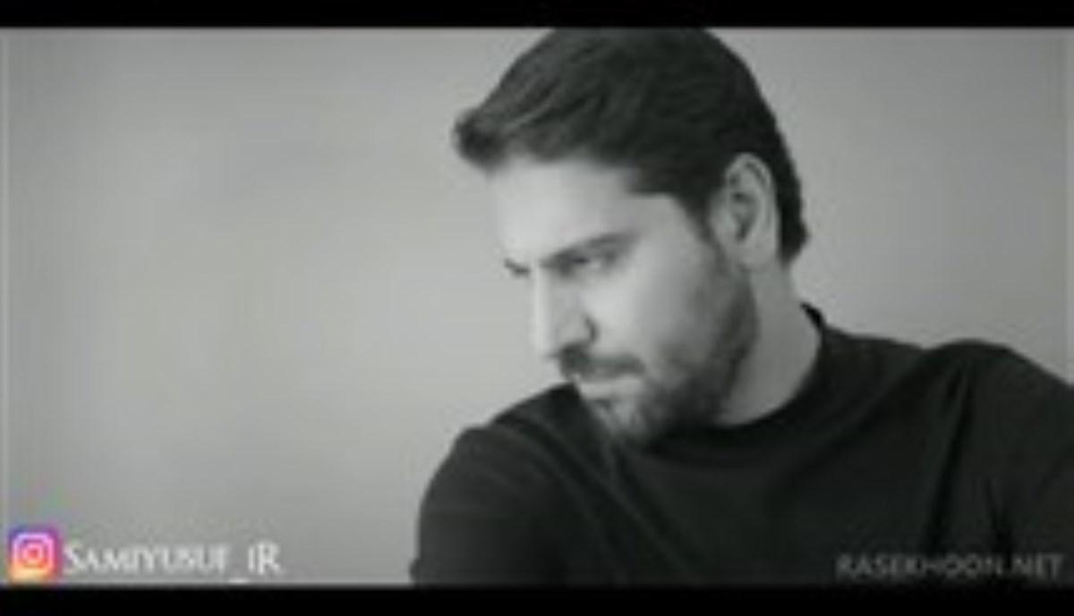 موزیک ویدئو الفقیر به همراه ترجمه فارسی