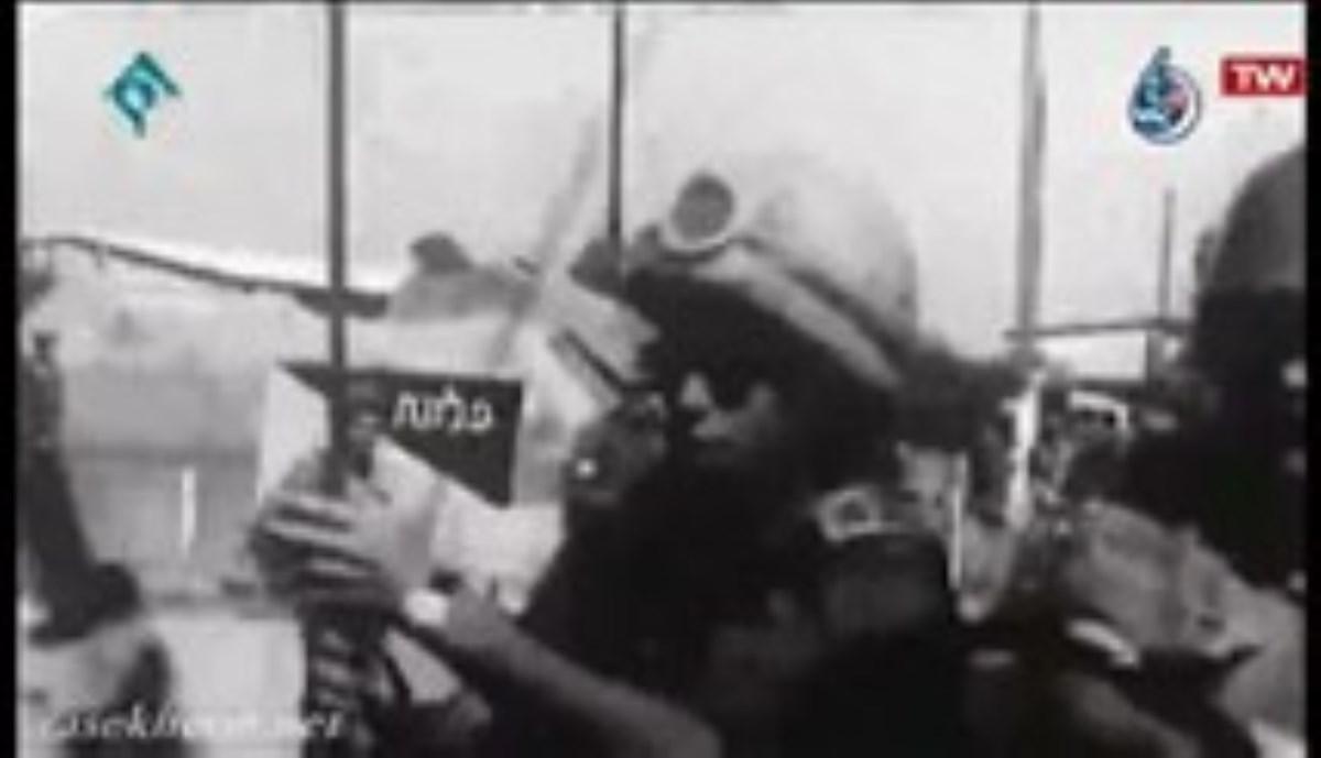 مستند امام و فلسطین - قسمت اول