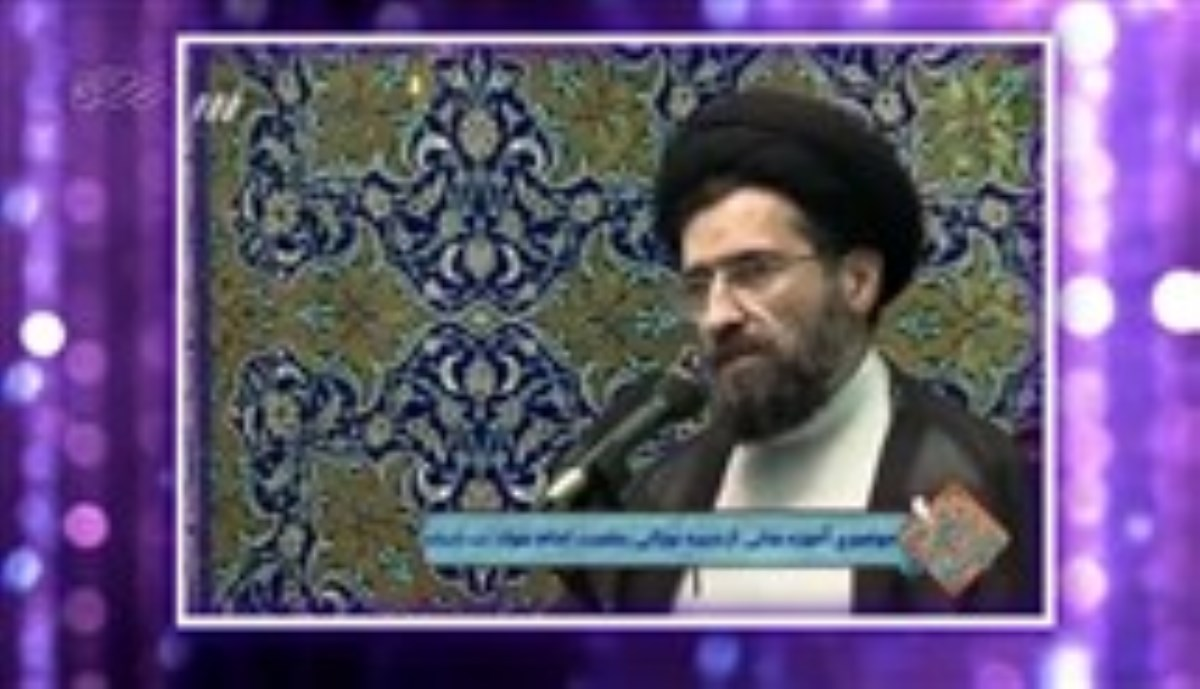 حجت الاسلام حسینی قمی - شهادت امام هادی علیه السلام - فرازهایی از زیارت جامعه کبیره - صوتی