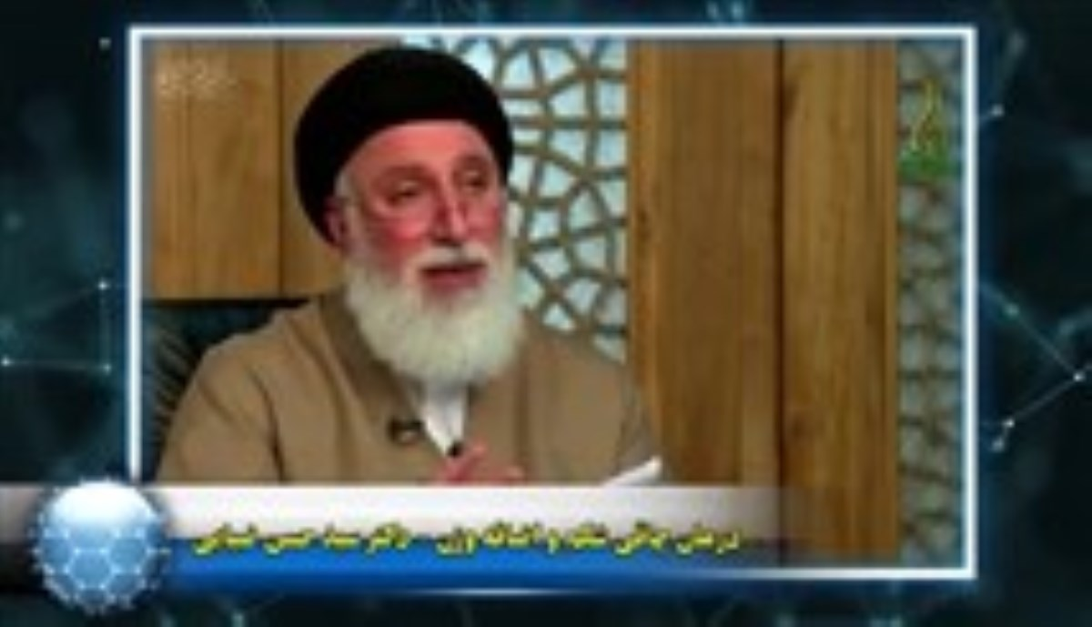 حجت الاسلام سید حسن ضیائی - طب النّبی؛ جلسه 37