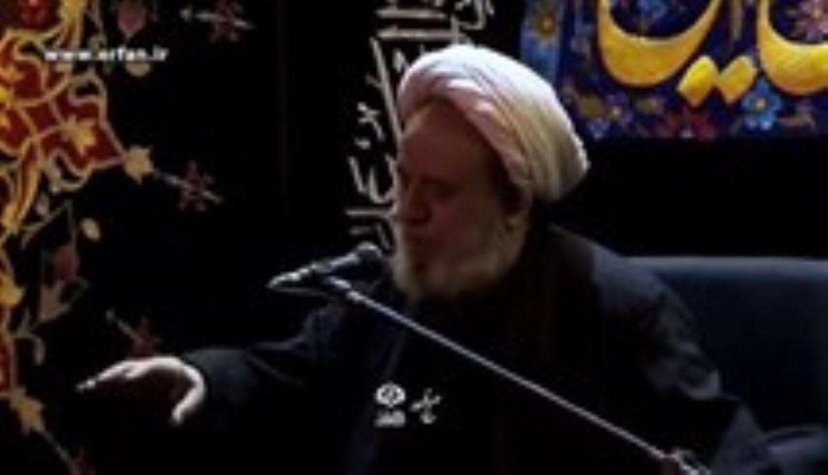 استاد انصاریان - صبر از دیدگاه اسلام - صبر گنجی گرانبها