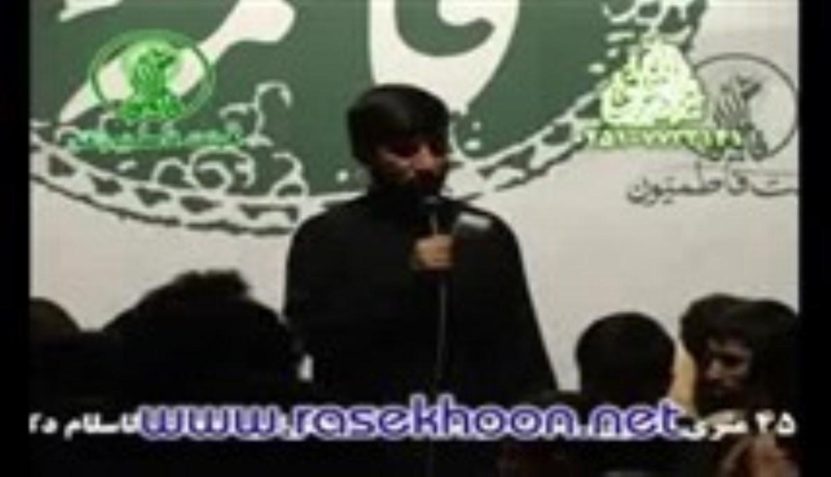 شب ۲۱ رمضان ۹۳ - حاج مهدی سلحشور - میون دلم آشوبه و (زمینه)