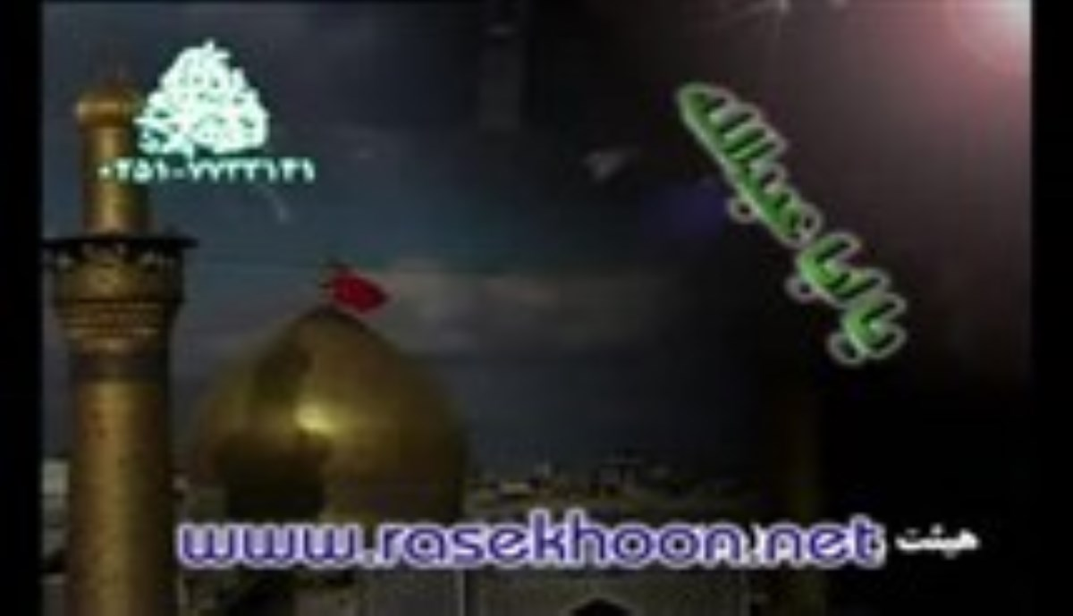 حاج مهدی سلحشور-فاطمیه اول 1396- روضه حضرت زهرا سلام الله علیها-شب دوم
