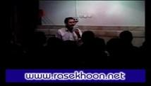 حاج ابوالفضل بختیاری - شب چهارم محرم 96 - فصل غم آمده و فصل خزانت پسرم(واحد)