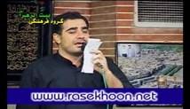 حاج ابوالفضل بختیاری - شب 22 محرم سال 96 - ای سرت چون ماه سرگردان به روی نیزه ها (زمینه)