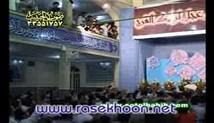 کربلایی حسین طاهری - ولادت امام رضا (ع) - سال 96 - یا امام رضا آهوی سرگردونتم من (سرود جدید)