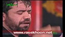 حاج محمود کریمی - عصر عاشورای محرم 93 - چیذر - حالم بده داری میری (زمینه)