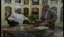 امام حسین علیه اسلام 1