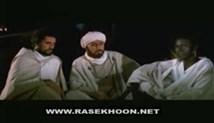 محمد رسول ا.. بخش 30