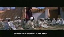 محمد رسول ا.. بخش 28