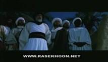 محمد رسول ا.. بخش 23