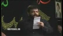 حاج محمود کریمی - روز شهادت فاطمیه اول (اسفند 93) - روز محشر کار ما با فاطمه است (زمینه)