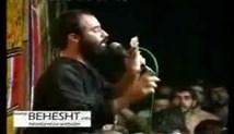 شب 2 محرم 91: آه کشم دم – عبدالرضا هلالی