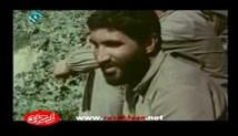 مستندي پيرامون سردار حاج احمد كاظمي