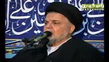 استاد هاشمی نژاد - اخلاق از دیدگاه قرآن و روایات اهل بیت علیهم السلام 4