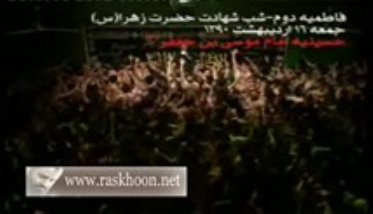 حاج عبدالرضا هلالی - اربعین 95 - این دلای بی قرار و برسونید به حرم (شور)