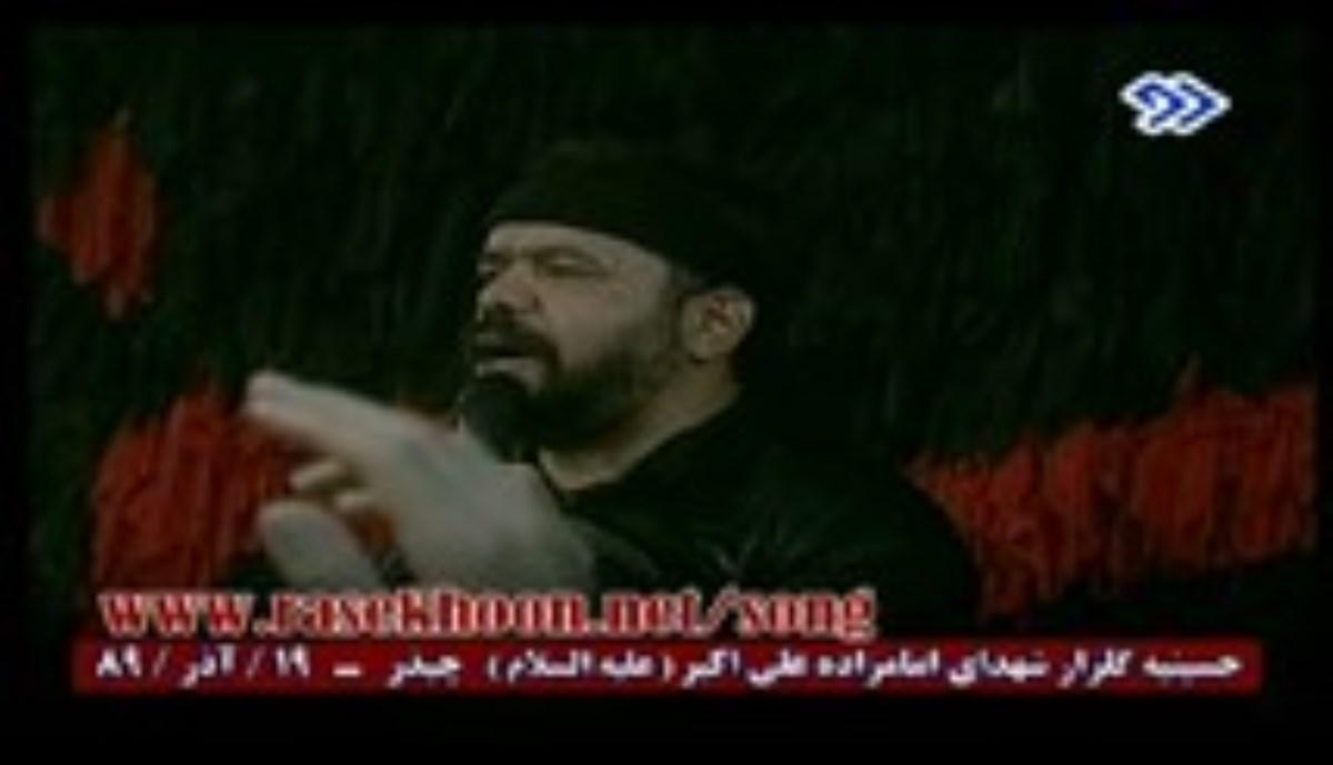 حاج محمود کریمی - شب دوم، فاطمیه اول (اسفند 92) - ناگهان بال و پرم آتش گرفت (واحد)