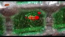 حاج مهدی سماواتی - جلسات هفتگی - 21 مهر 96 - کنار علقمه تماشایی ام (روضه)